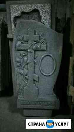 Памятники, благоустройство Райчихинск