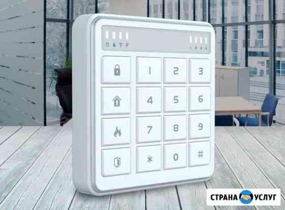 Монтаж опс Подключение на пульт пцн Stemax Livicom Томск