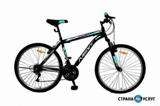 Аренда велосипеда Вологда