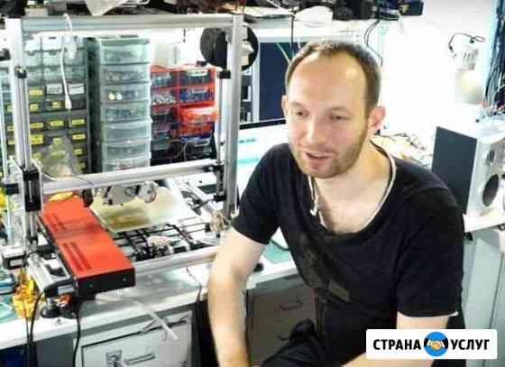 Ремонт ноутбуков Ремонт компьютеров Владивосток