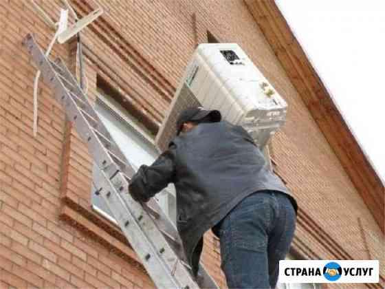 Установка и ремонт кондиционеров Грозный