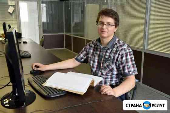 Ремонт Компьютера и Ноутбука у Вас с гарантией Архангельск