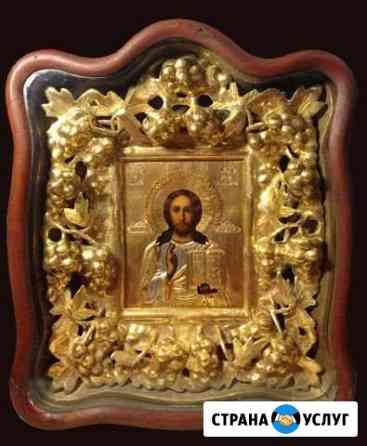 Консультации по оценке икон, картин и т.д Старая Русса