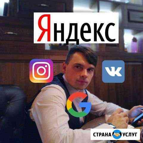 Увеличение продаж через интернет Петрозаводск