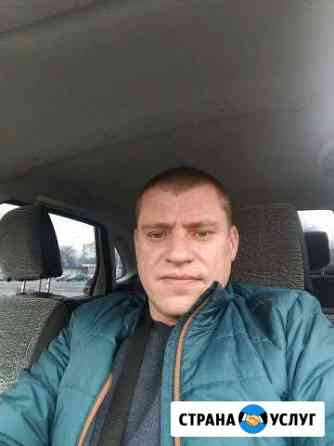 Курьер Таганрог, персональный водитель Таганрог