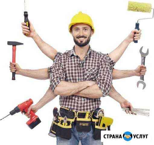 Строитель бригада опытных мастеров Алдан