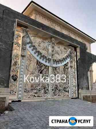 Ворота Нальчик