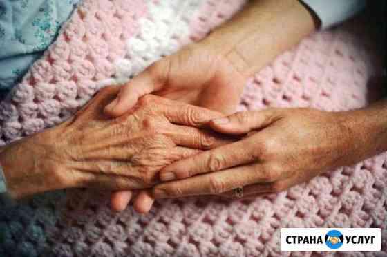 Сиделки. Уход за пожилыми и полиативными больными Архангельск