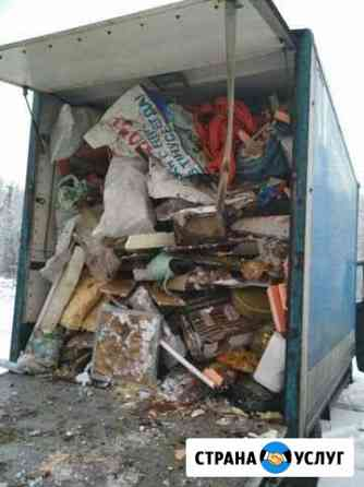 Вывоз любого мусора на утилизацию Мурманск