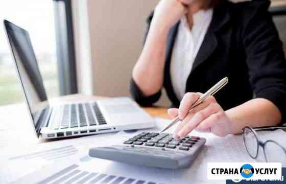 Бухгалтерские и юридические услуги Нальчик