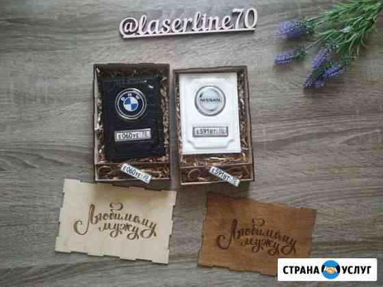 Подарочные наборы автодокументы Томск
