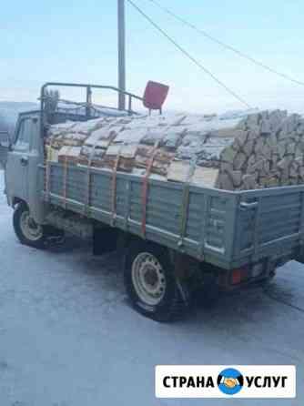 Дрова-УАЗ Горно-Алтайск
