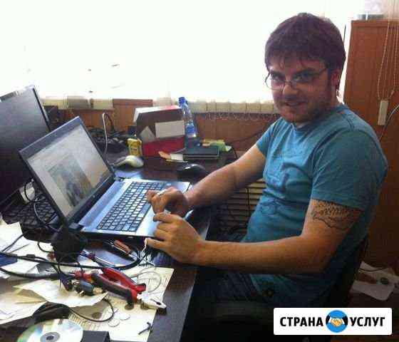 Ремонт компьютеров Саранск
