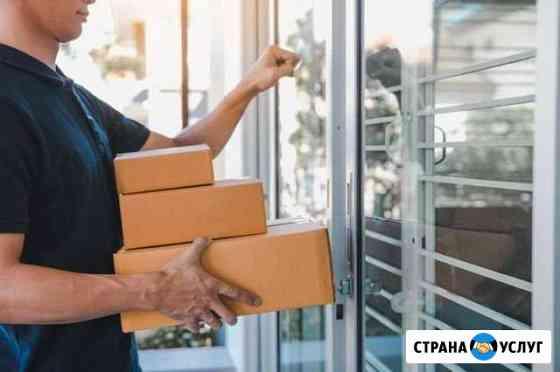 Доставка необходимых товаров Белгород