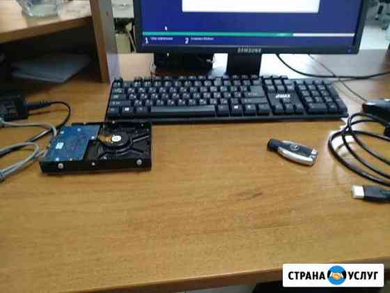 Ремонт и переустановка компьютеров Грозный