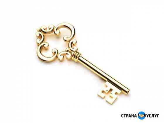 Мастерская по изготовлению ключей Тверь