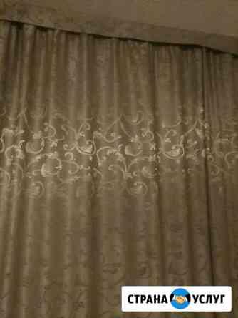 Подошью шторы, брюки, юбки и т.д Нижний Новгород