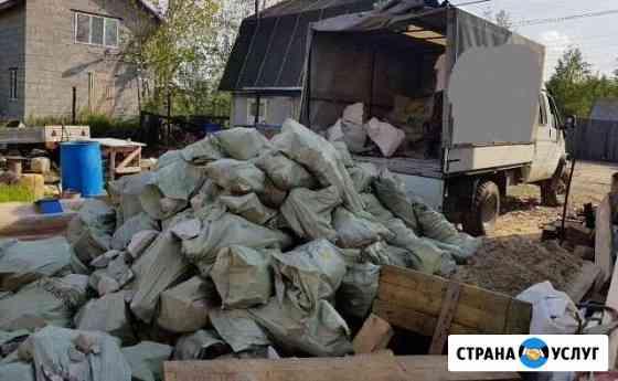 Вывоз мусора, Перевезу груз Архангельск