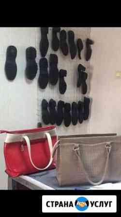 Ремонт обуви и сумок Тейково