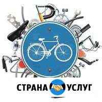 Велоремонт Северск