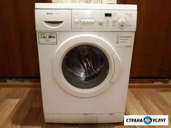 Ремонт Стиральных машин и Холодильников на дому Чита