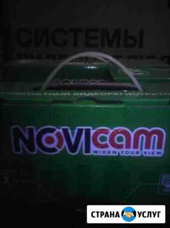 Поставим видеонаблюдение для охраны помещения дача Волжский