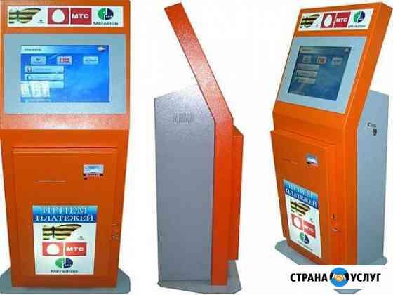 Установка платежных терминалов Новосибирск