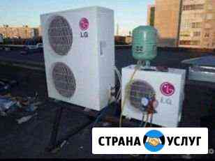 Ремонт продажа и установка кондиционеров Грозный