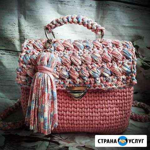 Рюкзачок из трикотажной пряжи Мурманск