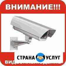 Системы видеонаблюдения Кушва