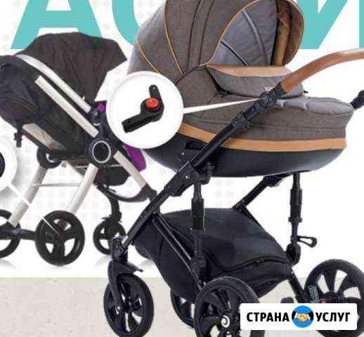 Ремонт детских колясок,запчасти для детских колясо Ярославль