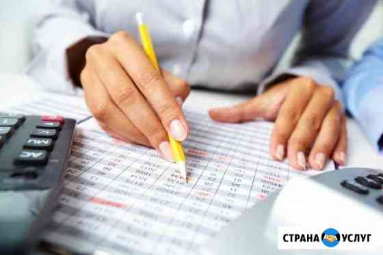 Делаю декларации, 3 ндфл, отчеты в налоговую, в пф Орёл