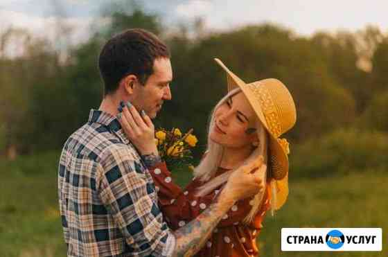 Фотограф, фотосессии, свадьбы Вологда