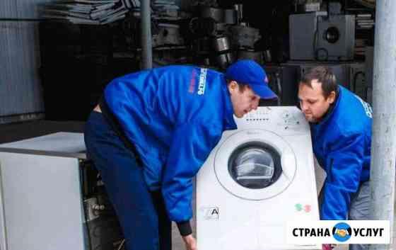 Утилизация стиральных машин Абакан