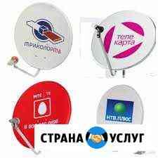 Установка и настройка спутникового телевидения Курск