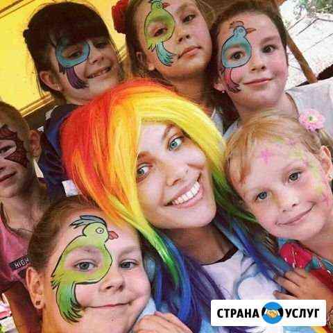 Аниматоры Псков