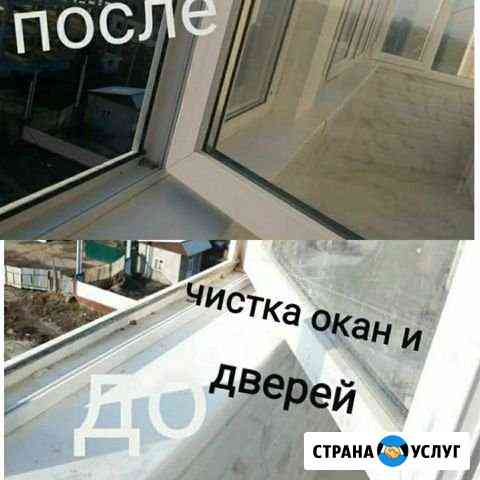 Уборка в Грозном Грозный