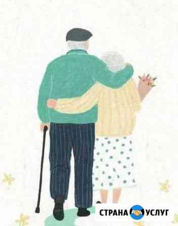 Уход за пожилыми людьми Камышин