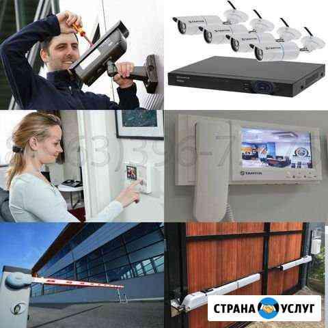 Видеонаблюдения, домофоны, Автоматика и Шлагбаумы Грозный