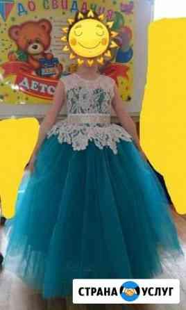 Прокат детского нарядного платья Опочка
