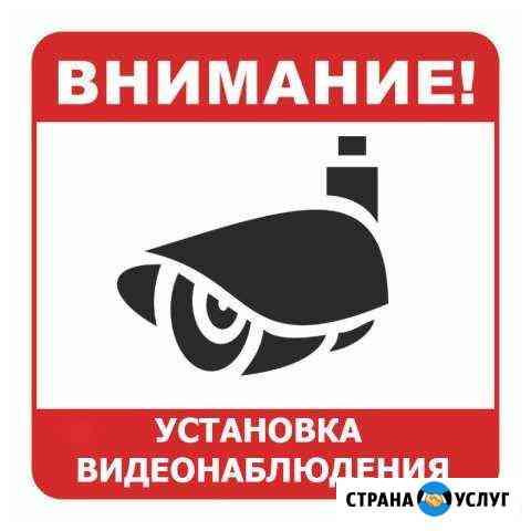 Монтаж Томск