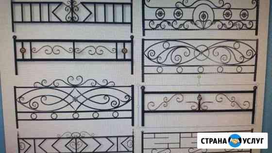 Оградки заборы Петрозаводск