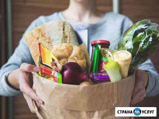 Доставка продуктов, лекарств на дом Новочебоксарск