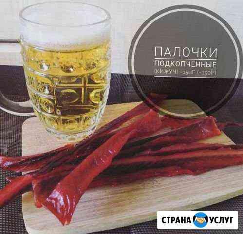 Рыбопродукция от производителя Владивосток