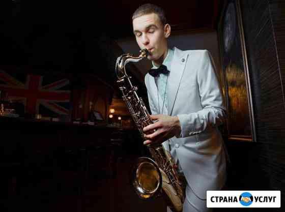 Саксофонист на торжество Псков