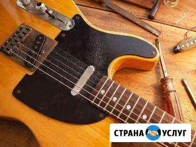 Ремонт и отстройка гитар и басов, консультации Чебоксары