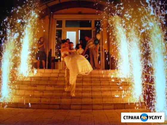 Фейрверк шоу на свадьбы, юбилеи и дни рождения Нерюнгри