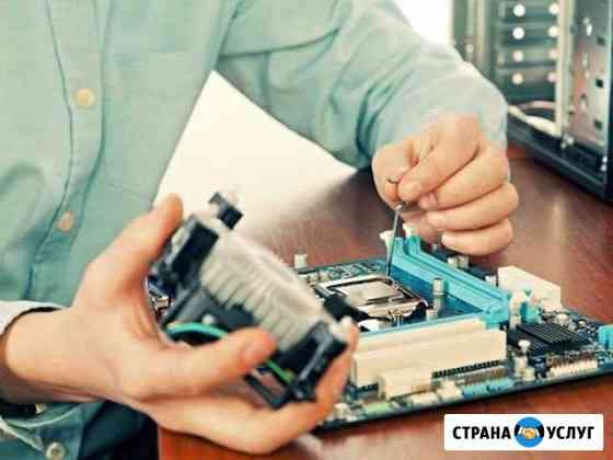 Ремонт компьютеров, установка Windows Орёл