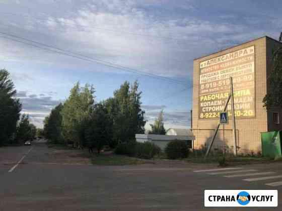 Рекламное место Вятские Поляны