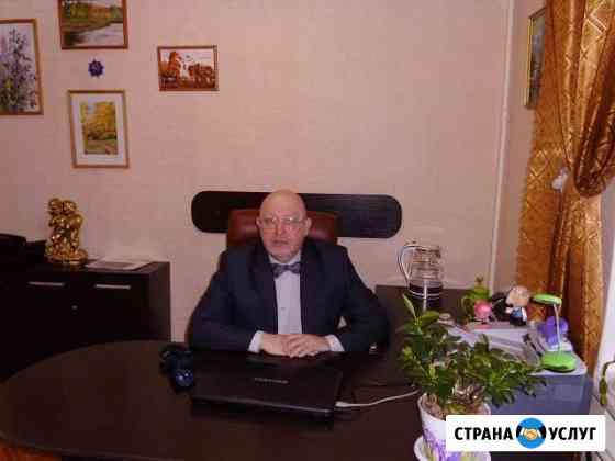 Оказание юридической помощи Псков
